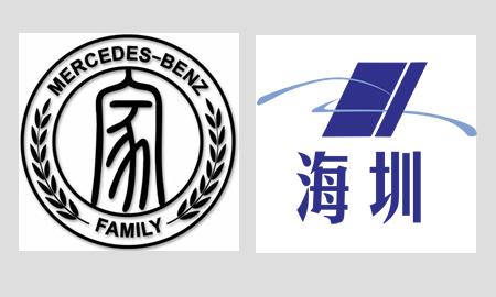 海圳行車記錄儀成為奔馳家族推薦品牌