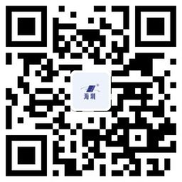 官方微信服务号